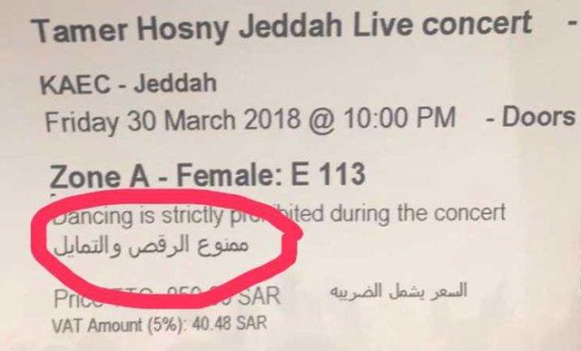 شروط عربستان برای اولین کنسرت مختلط در این کشور: ممنوع الرقص
