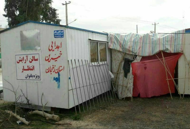 آرایشگاه زنانه در مناطق زلزله زده (عکس)