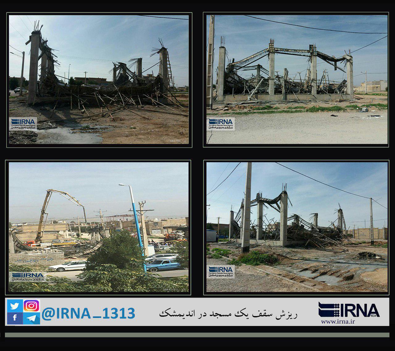 ریزش سقف مسجد نیم کاره در «مسکن مهر» اندیمشک/ 6 کارگر مصدوم شدند