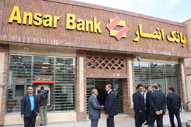 افتتاح شعبه مشاوره و پاسخگویی فقهی بانک انصار در قم