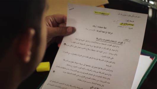 مستند شبکه الجزیره: دخالت سران بحرین، سعودی و امارات در کودتای قطر