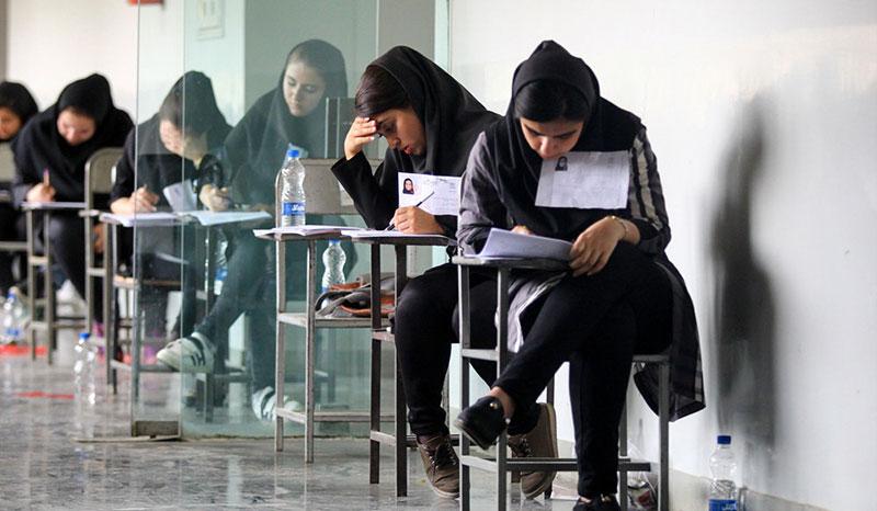 حذف بخشنامه ای کنکور؛ تکثیر استرس دانش آموزان و گسترش کاسبی مؤسسات!