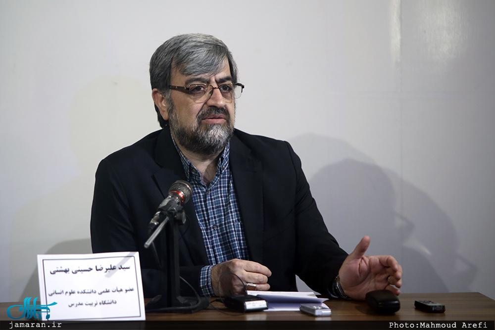 علیرضا بهشتی: شهید بهشتی مخالف حجاب اجباری بود/ حجاب با اجبار جواب نمی دهد/ پیامبر هم این کار را نکرد / طرح حجاب اجباری در انقلاب  از ابتدا اشتباه بود