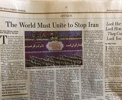 سربازان تنهای ایران در برلین و در همه جا!