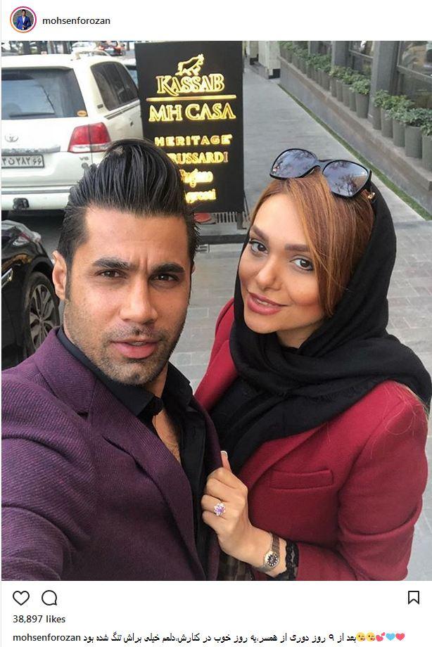 سلفی محسن فروزان به همراه همسر مدلش (عکس)