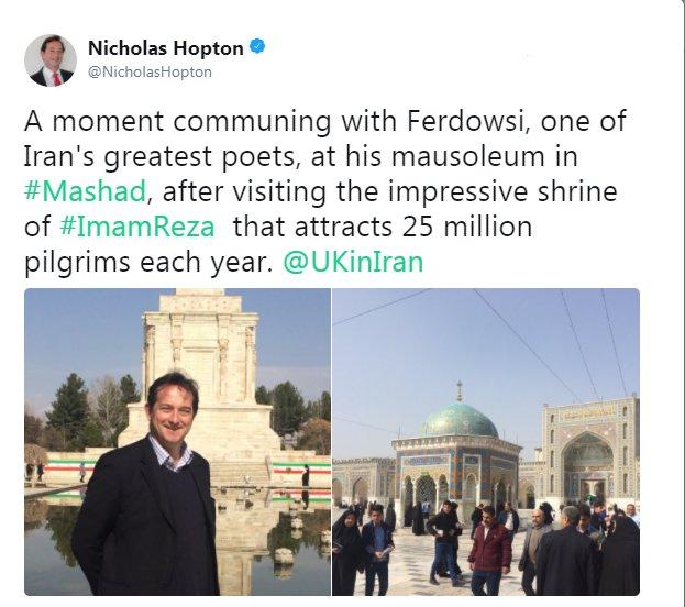 سفر سفیر انگلیس به مشهد (+عکس)