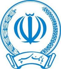 اهدای تندیس جشنواره تبلیغات ایران به بانک سپه