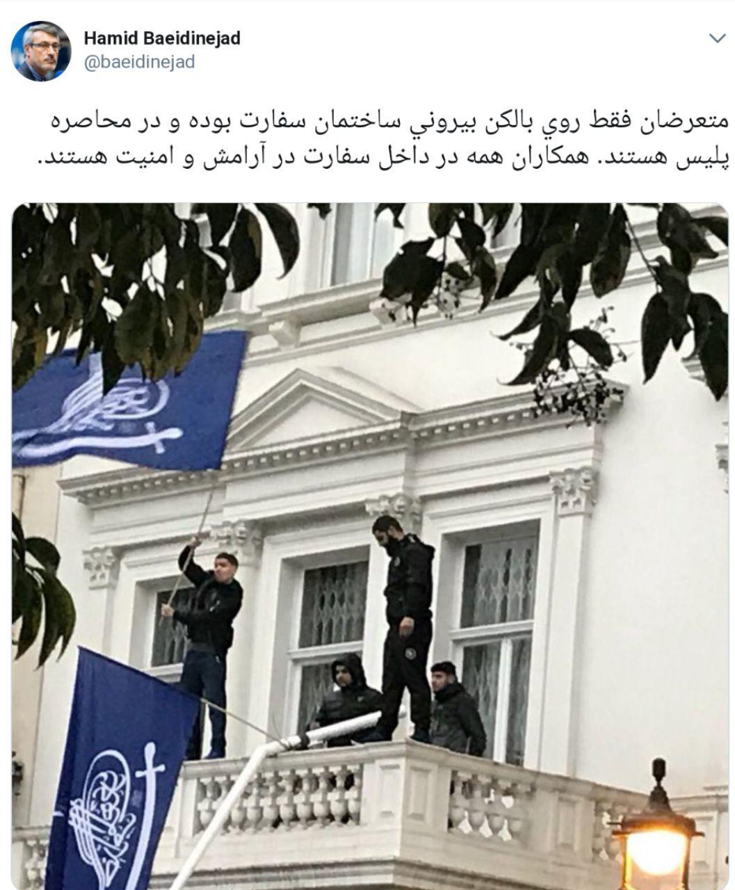 حمله به سفارت ایران در لندن/ بازداشت مهاجمان