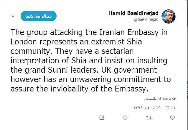توئیت سفیر ایران در لندن: مسئول حمله به سفارت ایران، نماینده یک گروه تندروی شیعه است