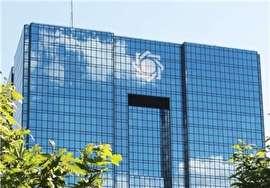 بدهی دولت به بانک مرکزی 63 هزار میلیارد تومان شد