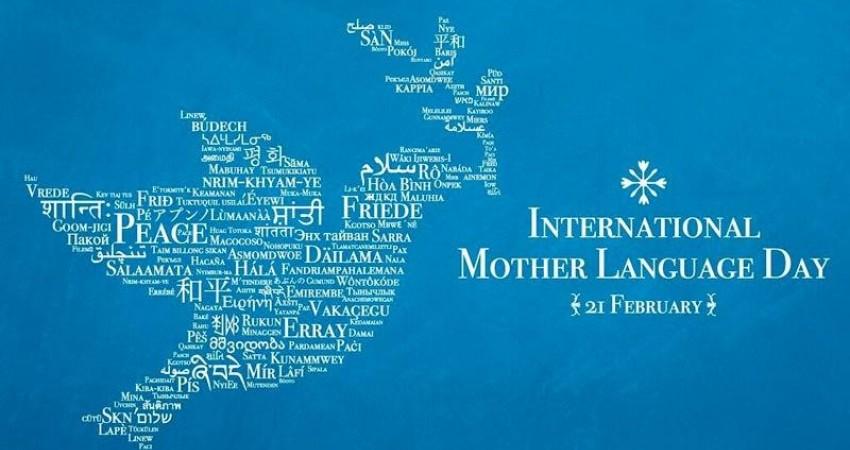 روز جهانی زبان مادری، اصل 15 و وعده فراموش شده روحانی