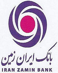 توزیع اسکناس نو در بانک ایران زمین