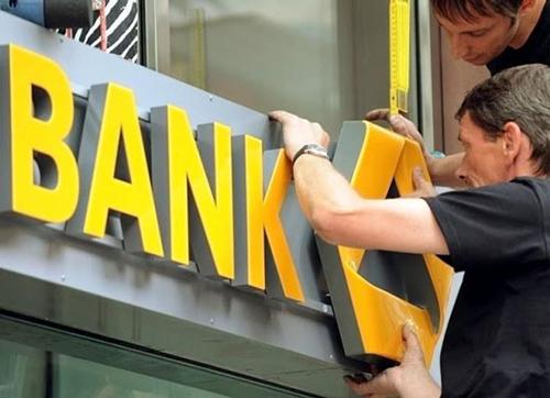 چهار ضلعی عبور بانک ها از