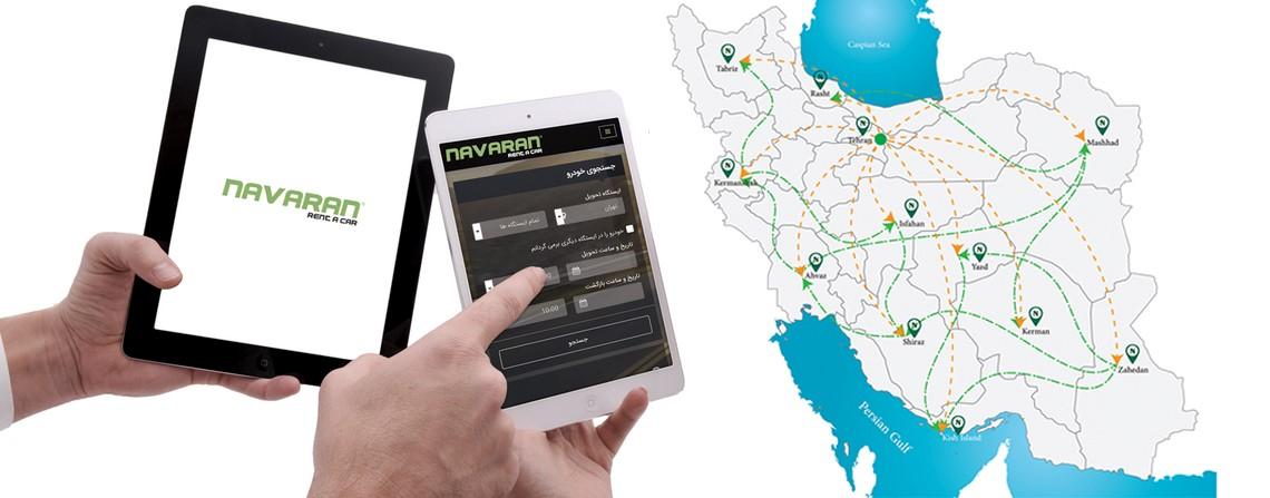 ناواران، نخستین شبکه ناوگان اجاره خودرو در کشور