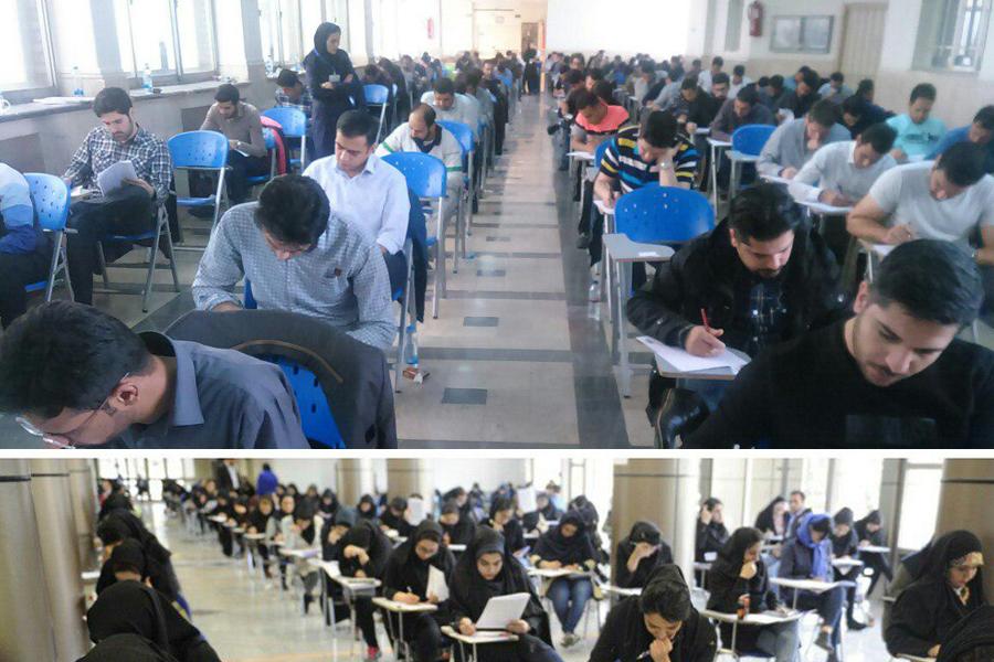 آزمون استخدامی بانک ایران زمین برگزار شد