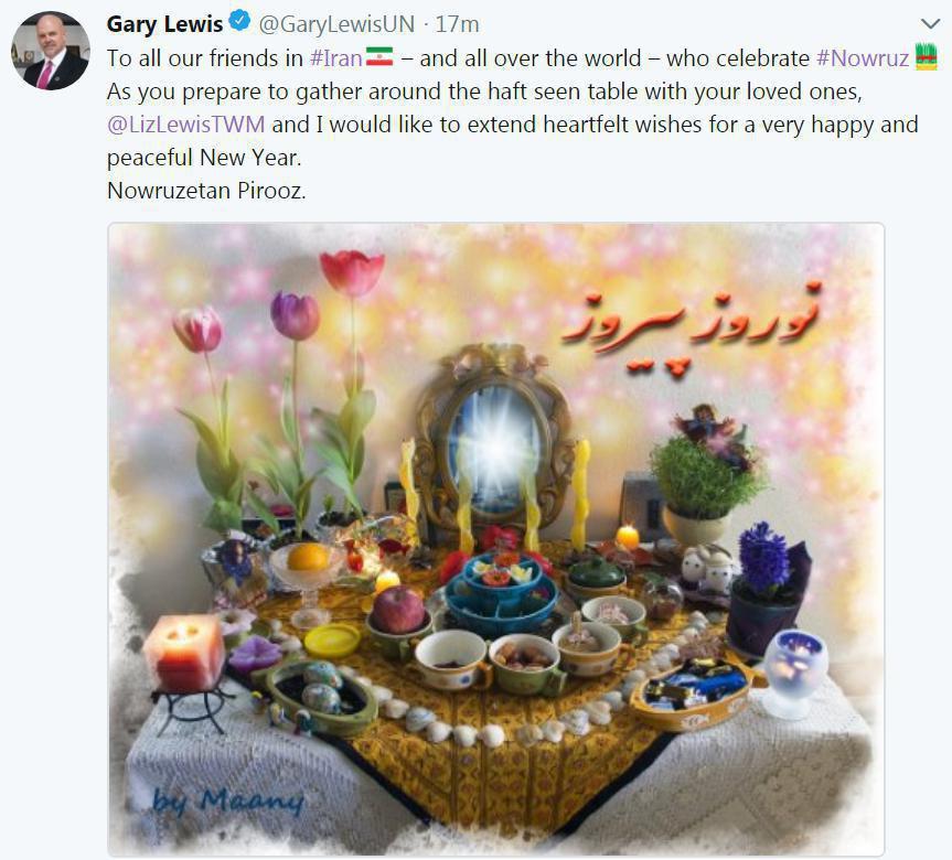 تبریک نوروزی نماینده پیشین سازمان ملل در ایران (عکس)