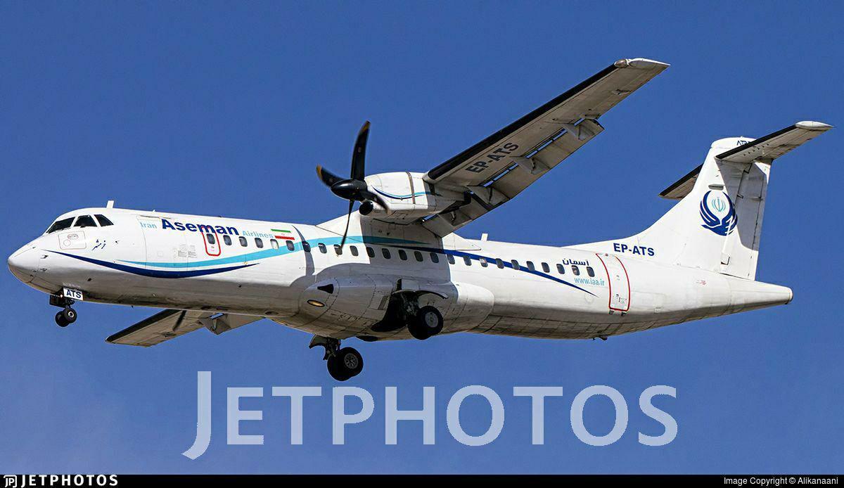 هواپیمای تهران ـ یاسوج بر اثر جریانات جوی به پایین کشیده شده/خلبان نباید ارتفاع پرواز خود را کم می کرد/شرکت هواپیمایی نباید از کمک خلبان استفاده می کرد/سازمان هواپیمایی کشوری نباید مجوز پرواز می داد