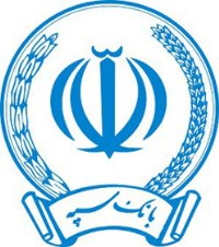 رشد 30 درصدی پرداخت وام بانک سپه در استان سیستان و بلوچستان