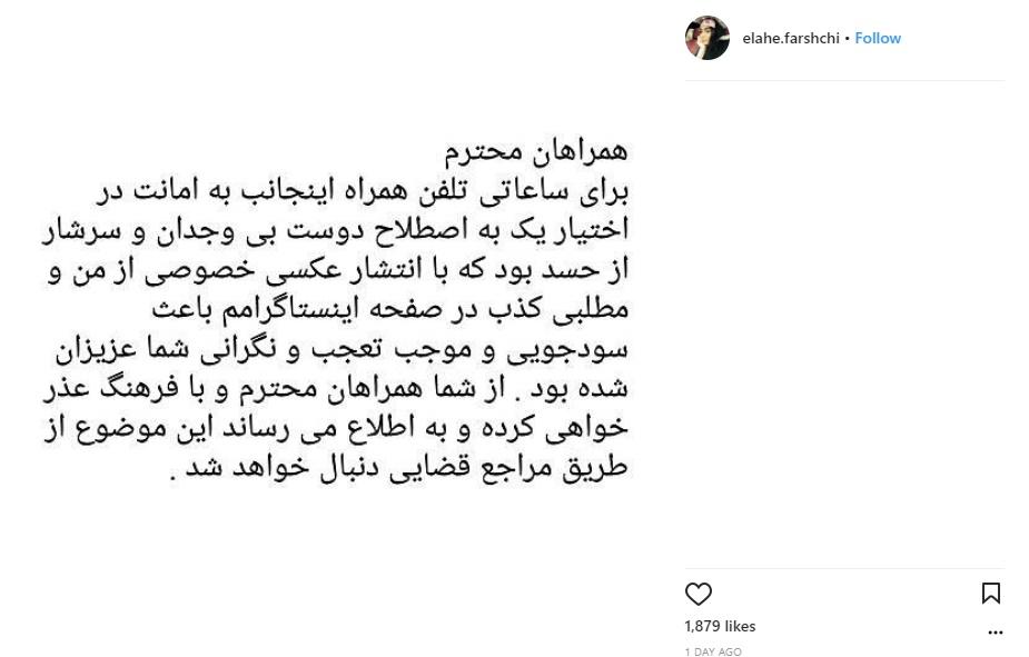واکنش بازیگر زن پس از انتشار خبر کشف حجابش (+عکس)