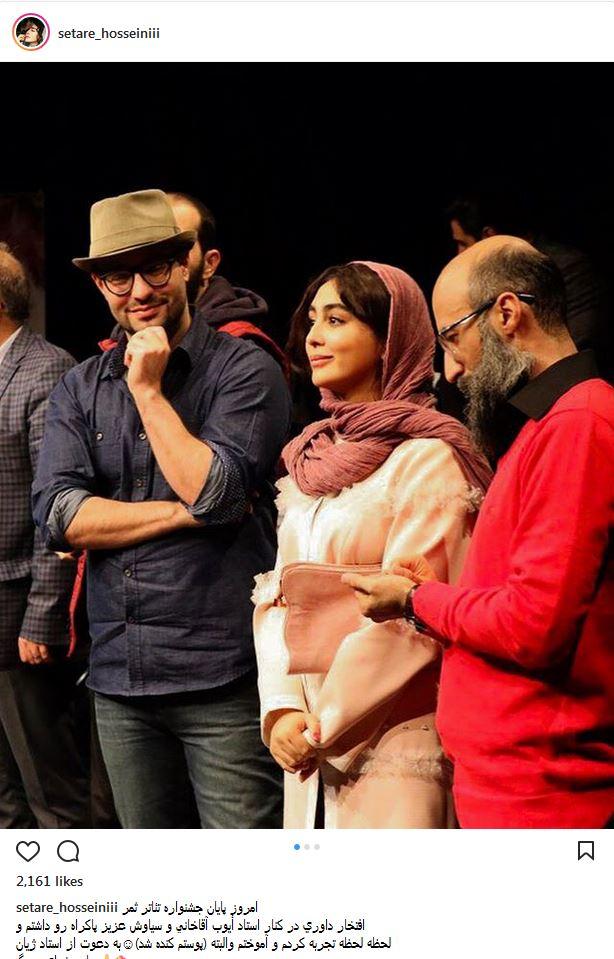 ستاره حسینی در جشنواره تئاتر ثمر (عکس)