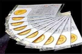 توقف نوروزی حراج سکه طلا/ آغاز عرضه از 14 فروردین