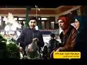 قطعه نوروزی سریال هیئت مدیره  با صدای احسان کرمی (فیلم)