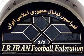 چطور فدراسیون فوتبال دوباره از عربستان شکست خورد؟