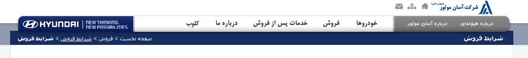 افزایش قیمت 43 میلیون تومانی هیوندای النترا 2018 در ایران!