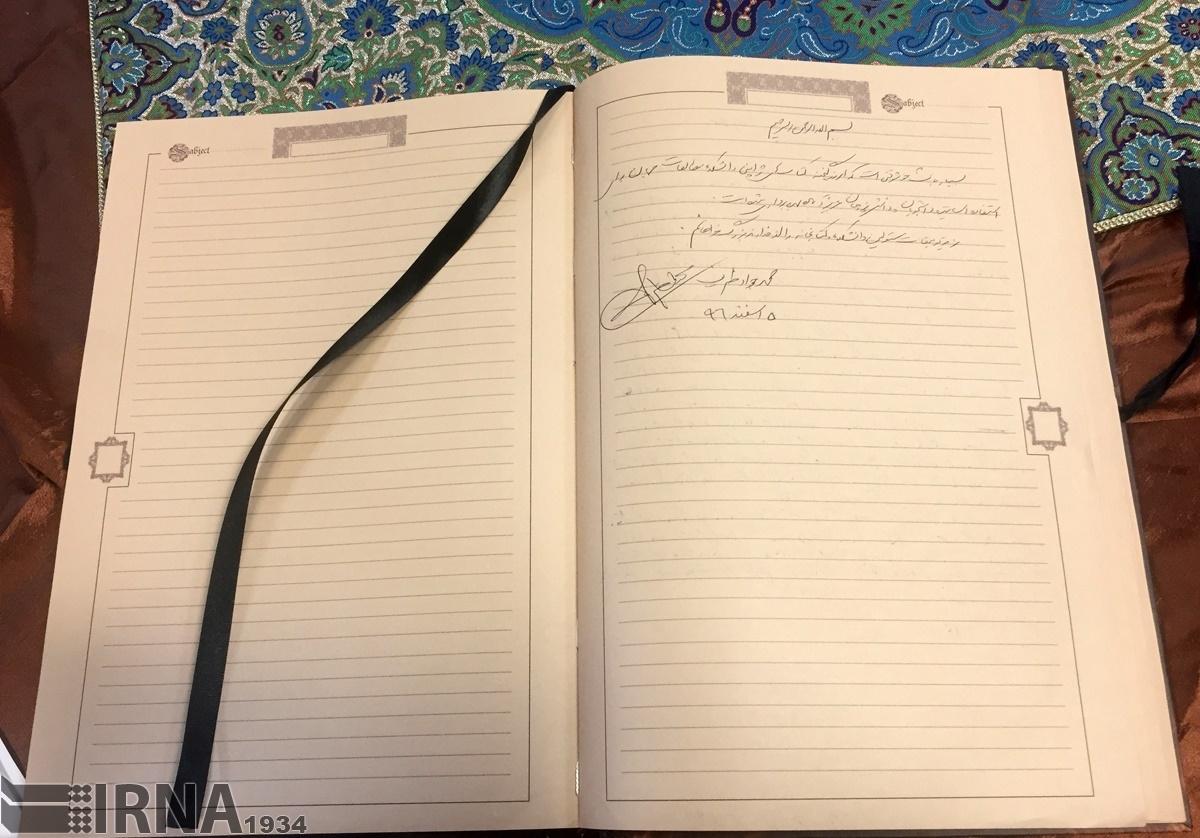 دست نوشته ظریف در دفتر یادبود دانشگاه تهران (عکس)