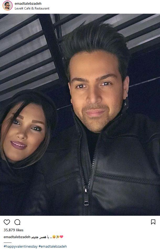 عماد طالب زاده به همراه همسرش در یک کافه رستوران (عکس)