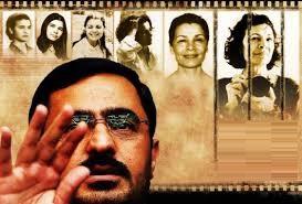 اعاده دادرسی پرونده مرگ زهرا کاظمی برای