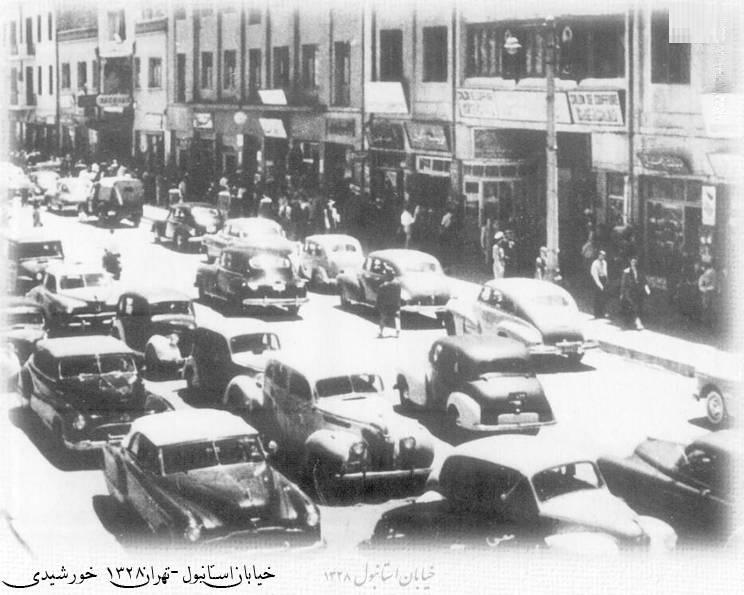 ترافیک در تهران، 70 سال پیش (عکس)