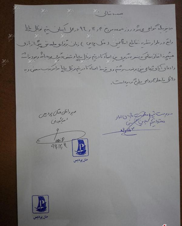 پلیس: ادعای یک بازیگر درباره ضرب و شتم او توسط علی دایی کذب محض است (+سند)