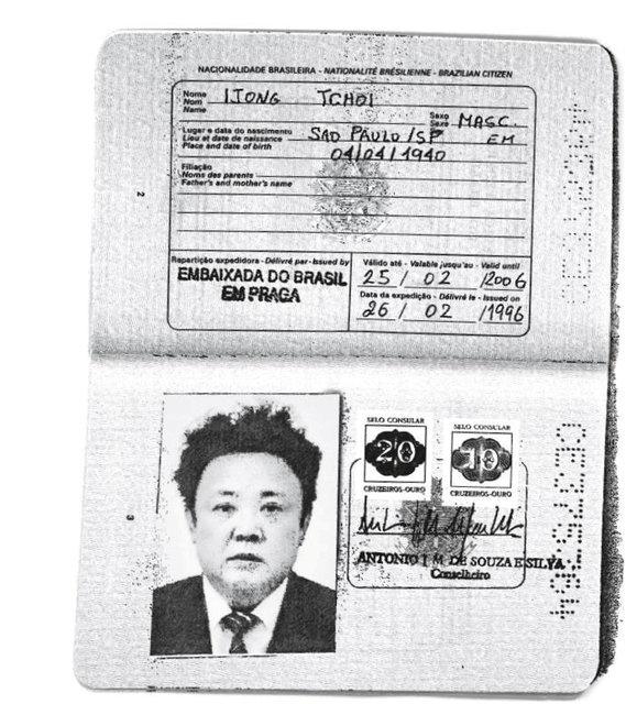 پاسپورت برزیلی مخفی کیم جونگ اون و پدرش کشف شد (+عکس)