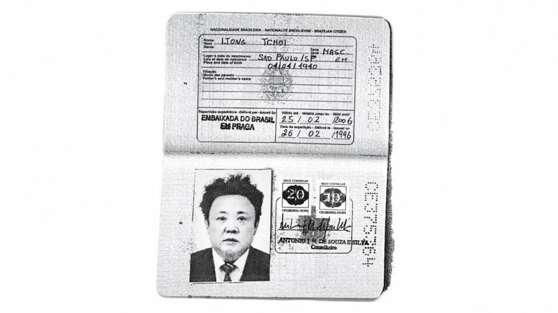 رهبر کره شمالی با گذرنامه برزیلی از کشورهای غربی درخواست ویزا کرده بود (+عکس)