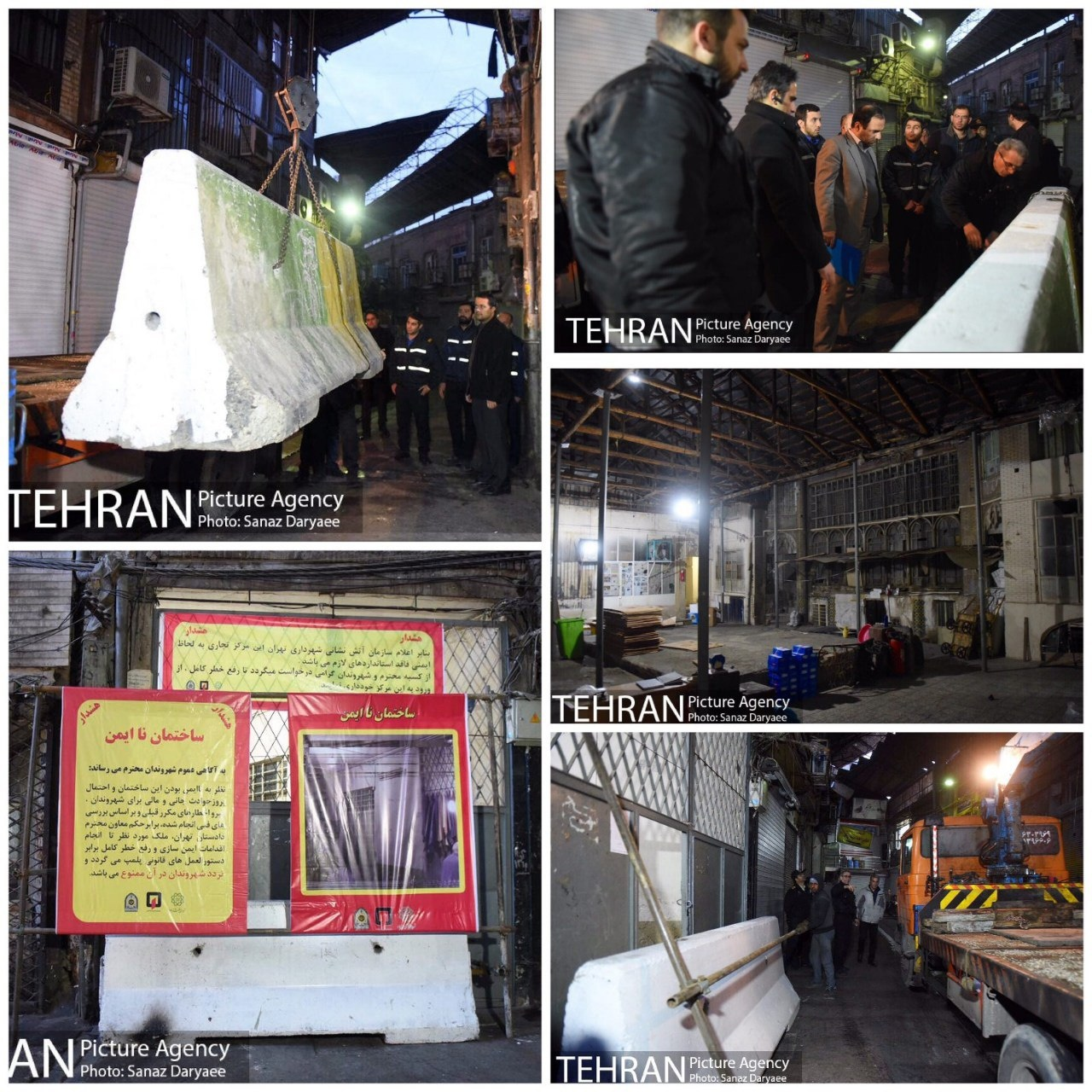 پلمب پاساژ نا ایمن در بازار تهران (+عکس)