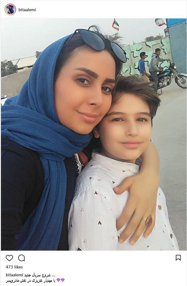 سلفی بیتا عالمی و بازیگر خردسال در یک سریال (عکس)