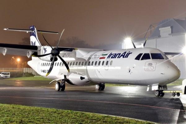 اولین هواپیمای ATR هفته آینده در ایران (+عکس)