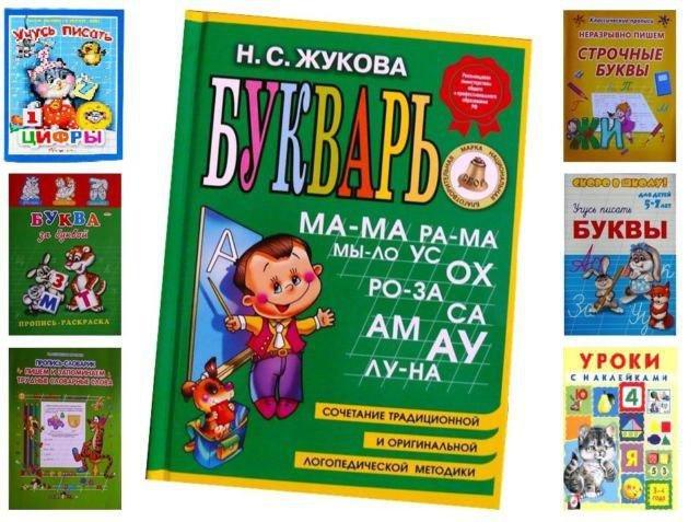 زبان روسی، دومین زبان رسمی مدارس سوریه شد