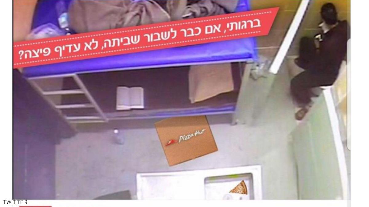 توهین یک رستوران در اسرائیل به اسیر فلسطینی؛ عذرخواهی از ملت فلسطین