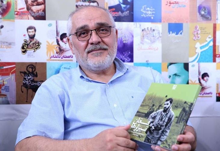انتشار کتاب روزنوشتههای مصور یک عکاس و خبرنگار جانباز