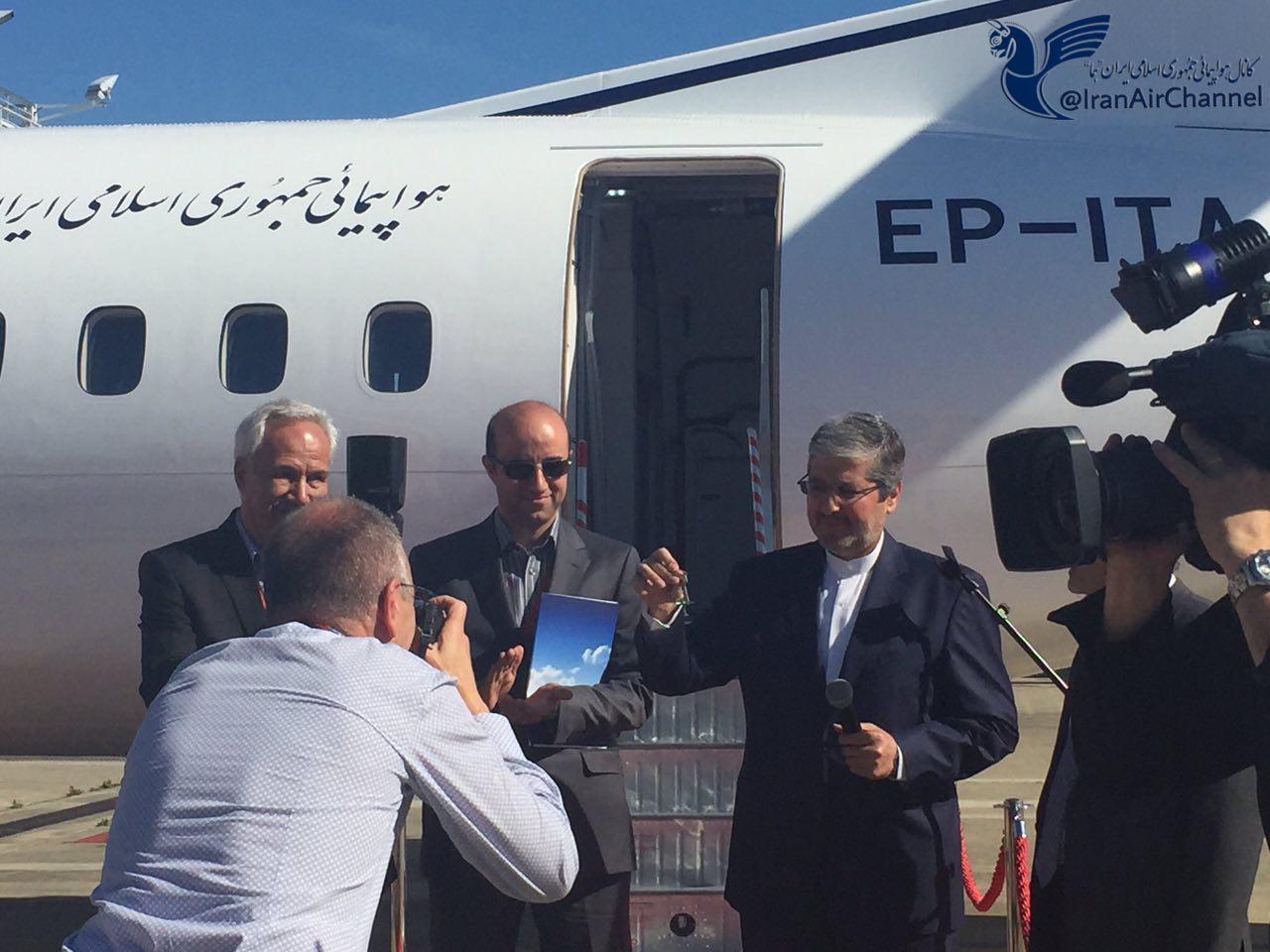 4 هولاپیمای برجامی جدید تحویل ایران شد (+عکس)