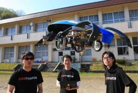 ساخت کوچکترین خودرو پرنده جهان در ژاپن