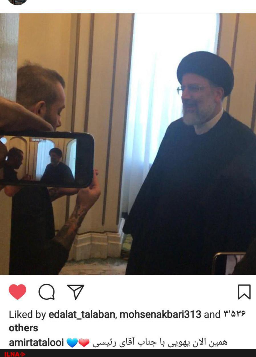 «تتلو» با رییسی دیدار کرد (عکس)