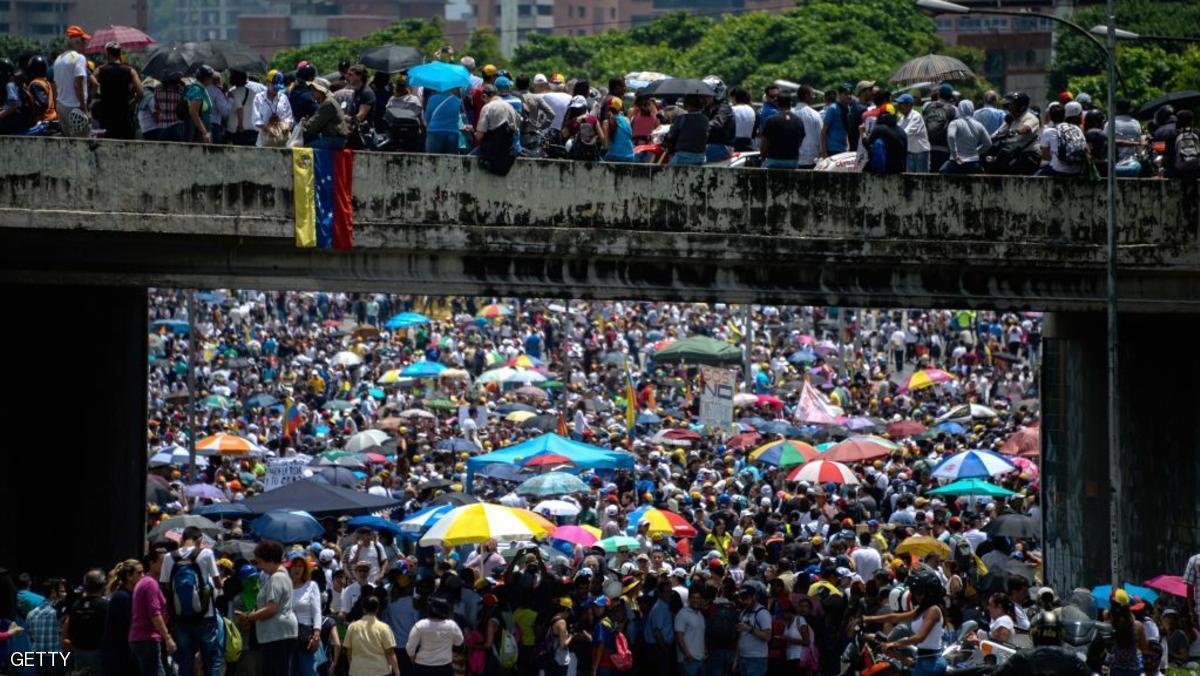 برای نخستین بار؛ بررسی وضعیت بحرانی ونزوئلا در شورای امنیت