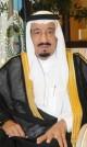 احکام پادشاه سعودی: عزل وزیر اطلاع رسانی/ انتصاب 2 پسر پادشاه به عنوان سفیر و وزیر مشاور / ایجاد مرکز امنیت ملی و انتصاب مشاور امنیت ملی
