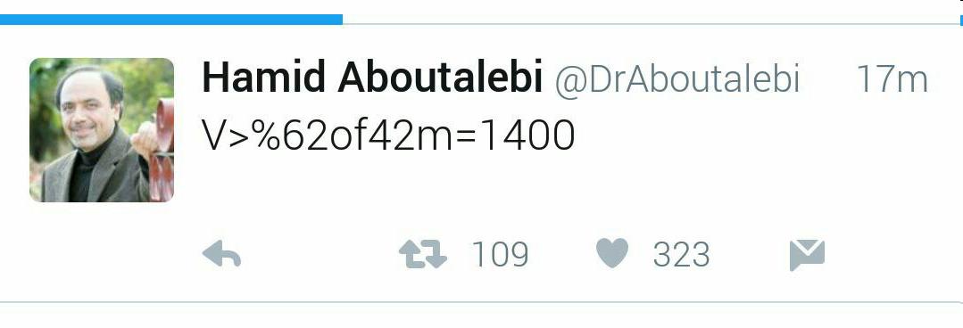 توئیت معنادار معاون سیاسی دفتر روحانی