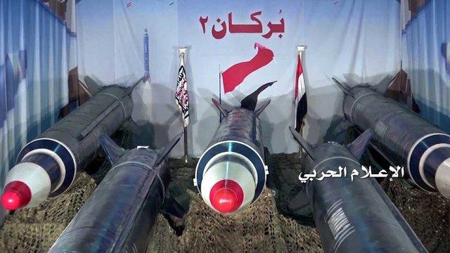 شلیک موشک بالستیک از یمن به سمت عربستان در آستانه سفر ترامپ