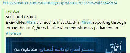 حمله مسلحانه به مجلس و حرم امام / 12 شهید و 42 زخمی (+عکس و فیلم)