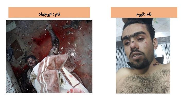 انتشار هویت عاملان حملات تروریستی در تهران (+عکس)